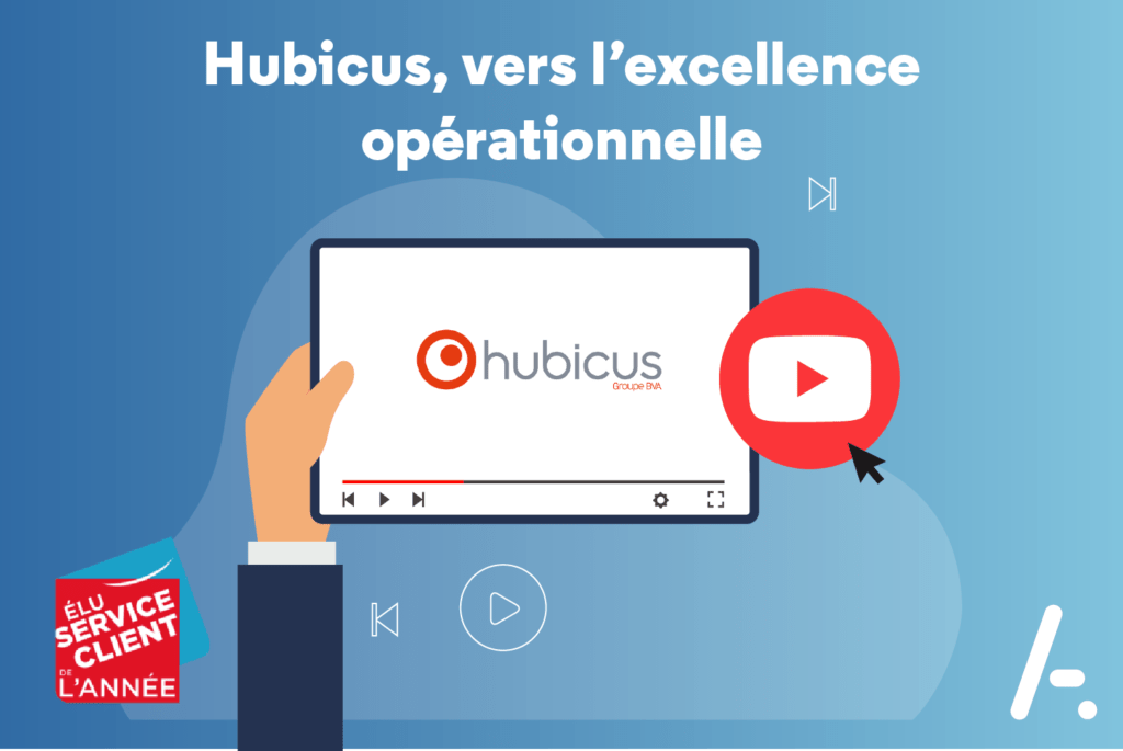 [Interview] Hubicus, vers l'excellence opérationnelle